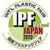 IPF2020ロゴ
